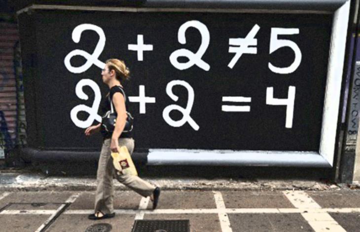 Perché siamo sempre più poveri. Il cancro della deflazione indotta dall'Euro. (La situazione spiegata facile). Parte 3/4